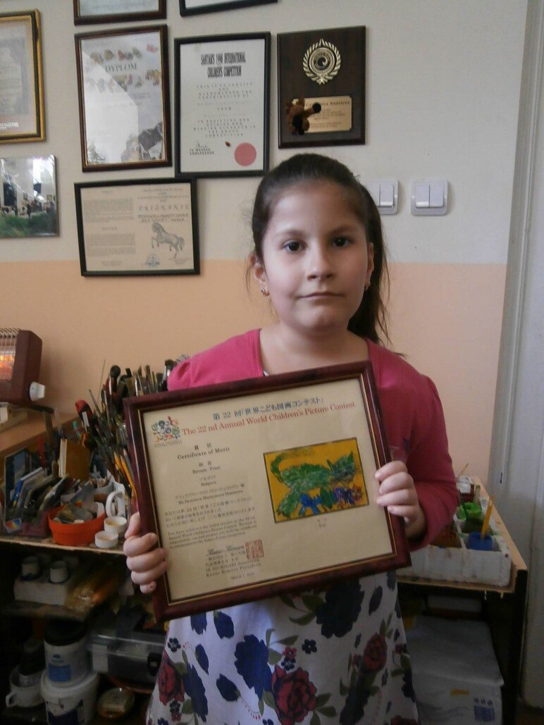 Десислава Димитрова, littlebg.com