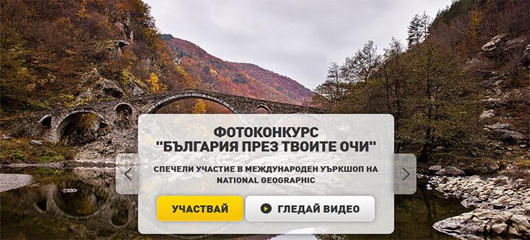 explorebg.natgeotv.com/
