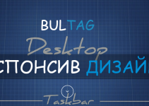 BulTag, littlebg.com