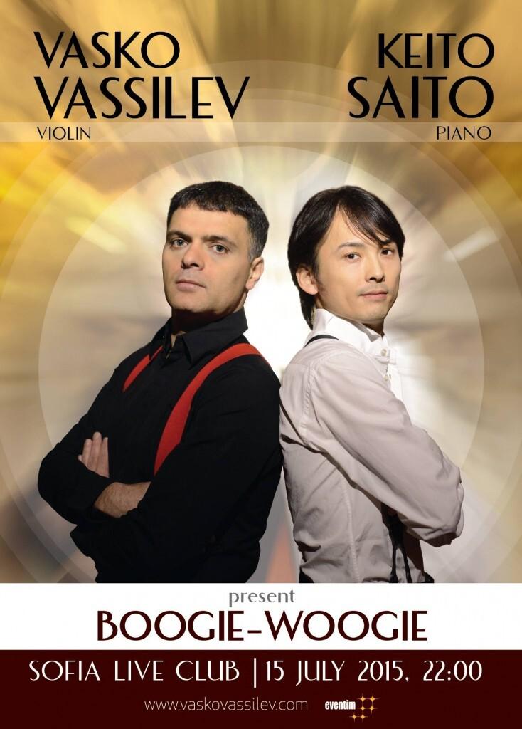 littlebg.com, Васко Василев