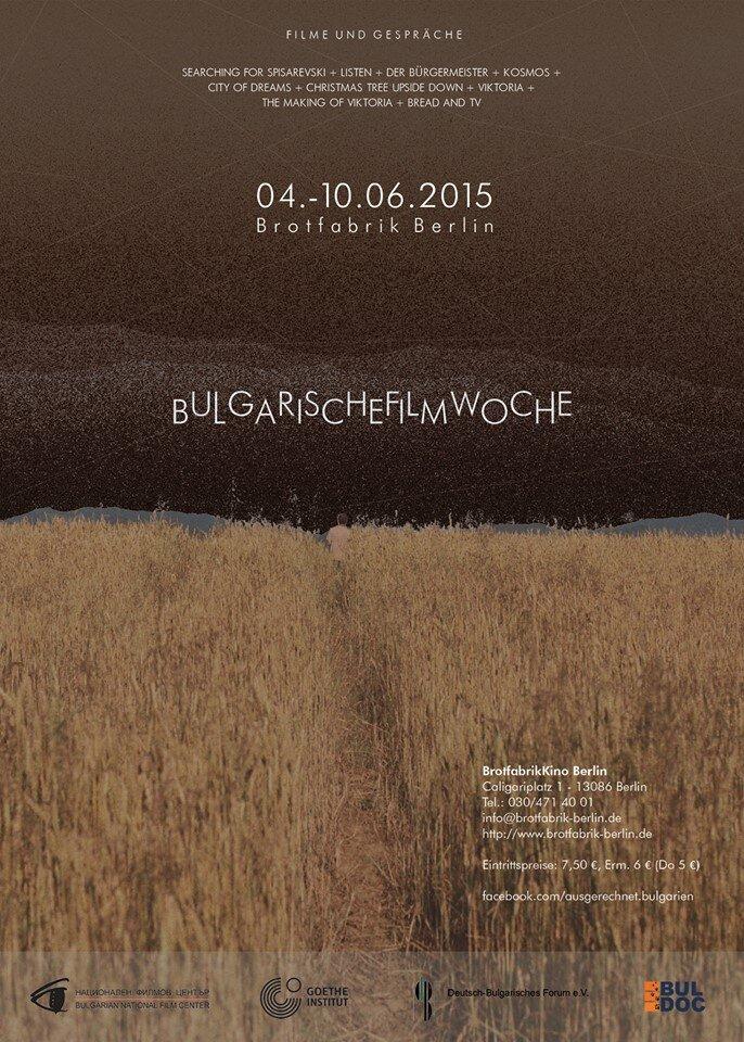Dni na Bulgarskoto kino v Berlin Poster