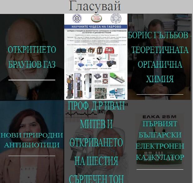 nauchnichudesa.com