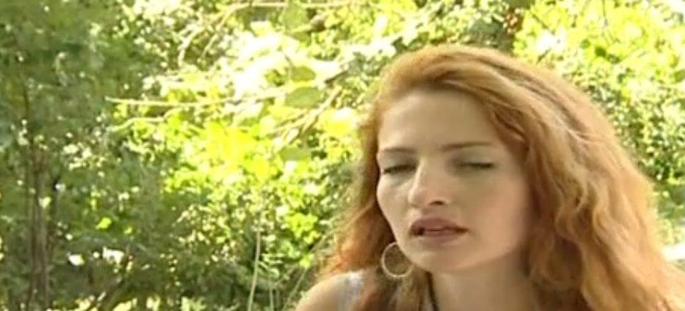 София Калинова