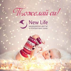 NewLife_Pojelai si! (2)