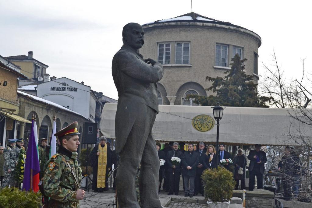 община Велико Търново