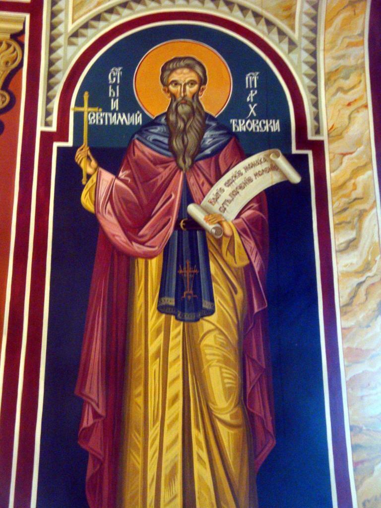 etropolski_manastir_image001