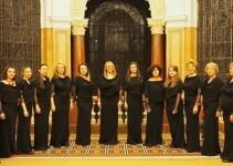 хорови формации