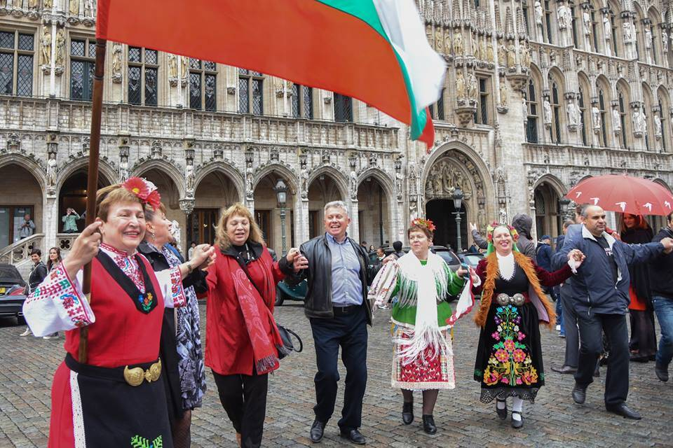 българско хоро в Брюксел