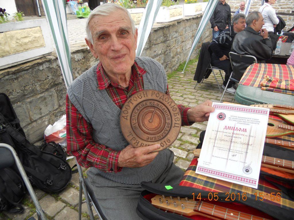 народни музикални инструменти