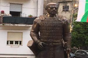 български владетел