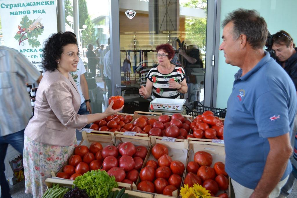 фермерски пазара