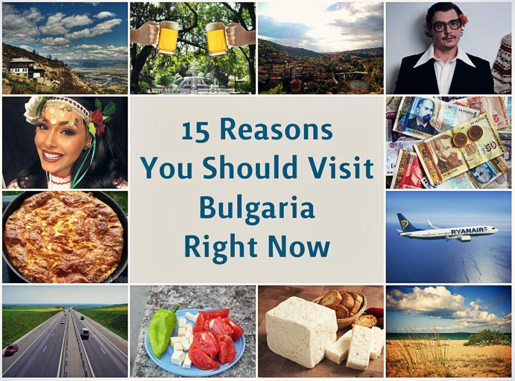 15 причини