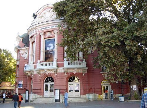 """Сградата на ДТ """"Стоян Бъчваров"""""""