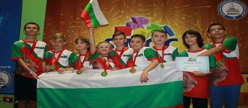 пловдивски ученици