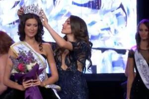 Miss Bulgaria 2016 Габриела Кирова