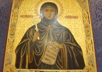 Света Анастасия