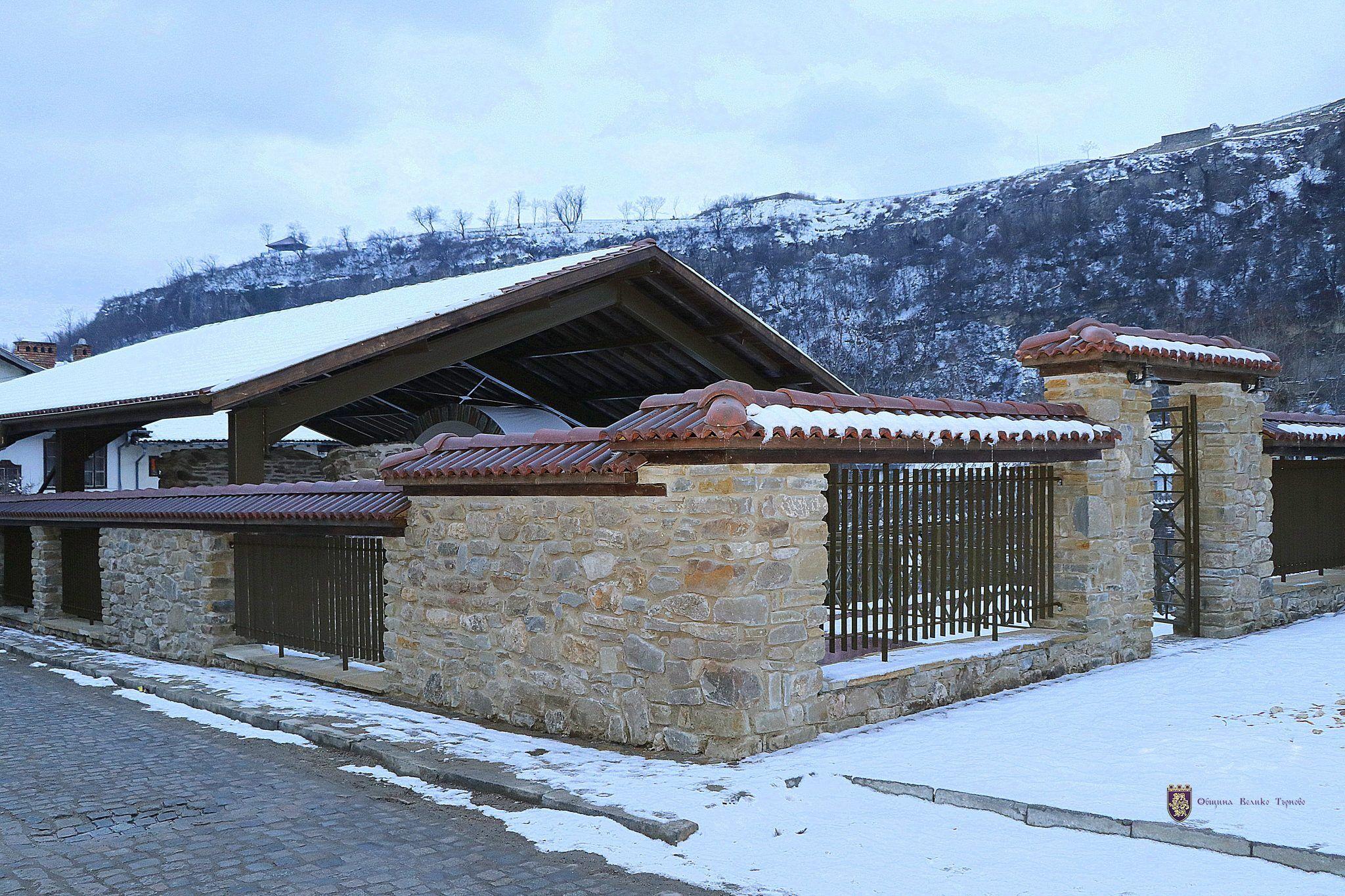 Шишмановата баня