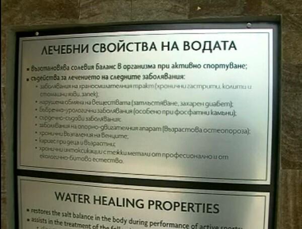 газирана вода