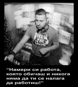 DJ Mascota