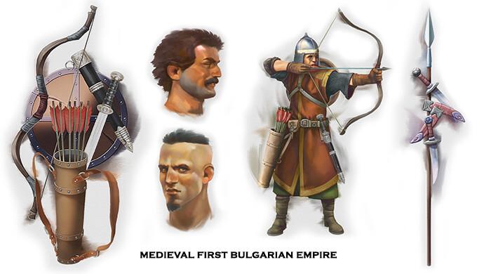 българска игра
