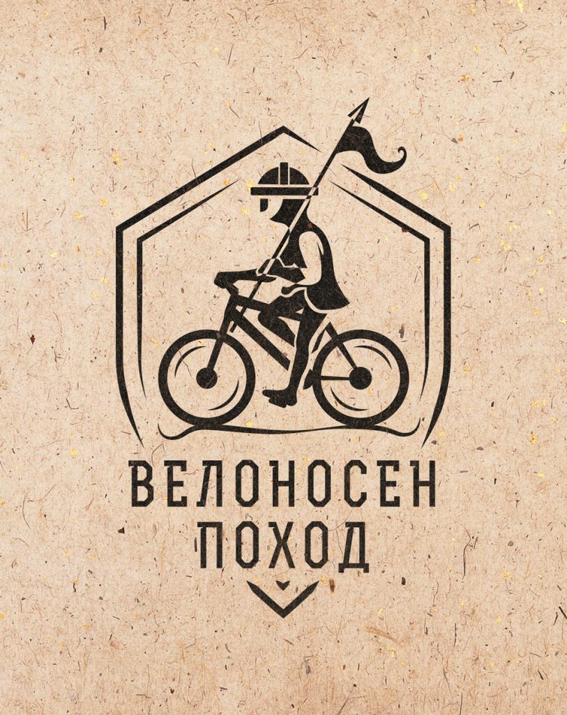 велорекорд