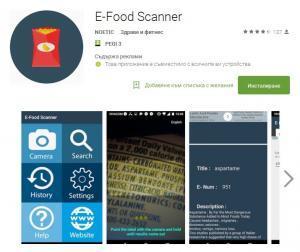 E-Food Scanner