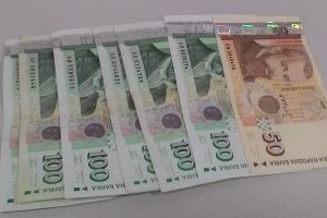 Заплата от 1500 лева