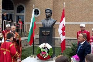 Паметник Васил Левски