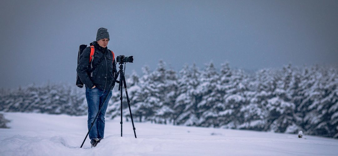 български фотографи