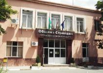 българска община