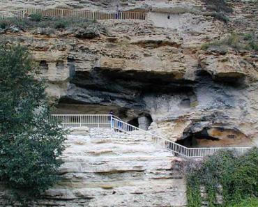 места в България